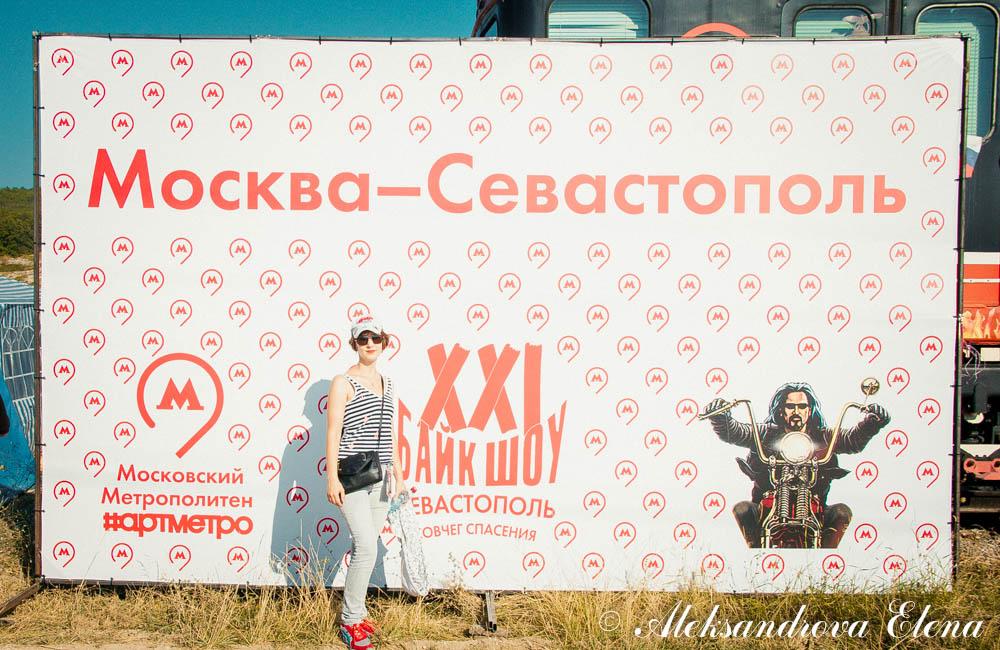 фотографии от Елены Александровой