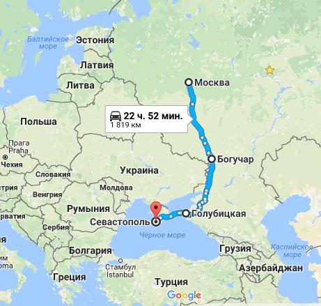 Основной маршрут «Москва – Севастополь, Байк-Шоу у горы Гасфорта»
