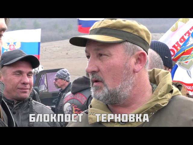 День Защитника Отечества в Севастополе, хронология событий… часть 2