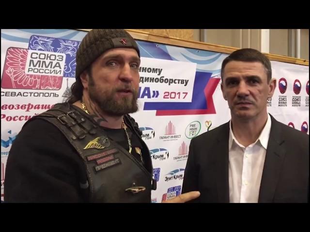 Чемпионат Севастополя по ММА