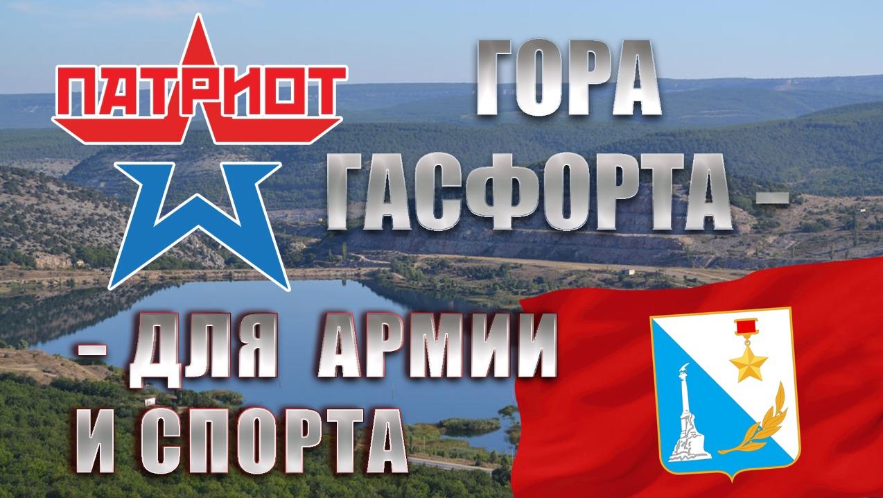 Итоги общественного опроса в Севастополе.
