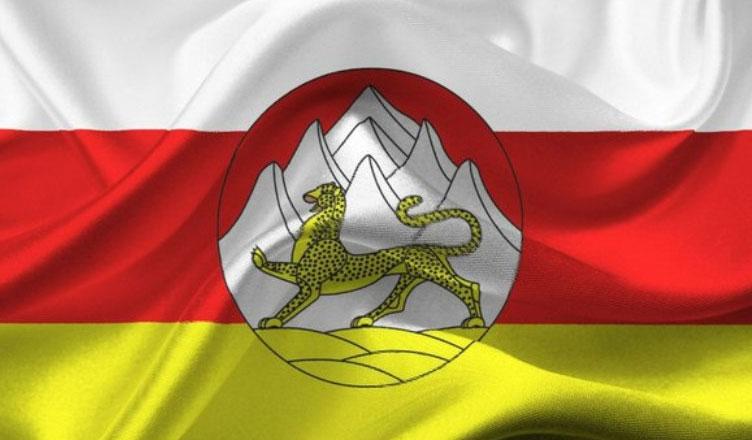На дне независимости Южной Осетии