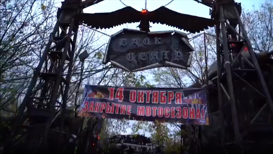 Сегодня на закрытии МотоСезона 2017 г. Москва.
