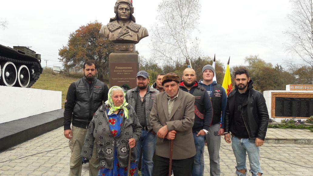Открытие памятника Герою Советского Союза, Великому Асу ВОВ, Лавриненко Дмитрию Фёдоровичу.