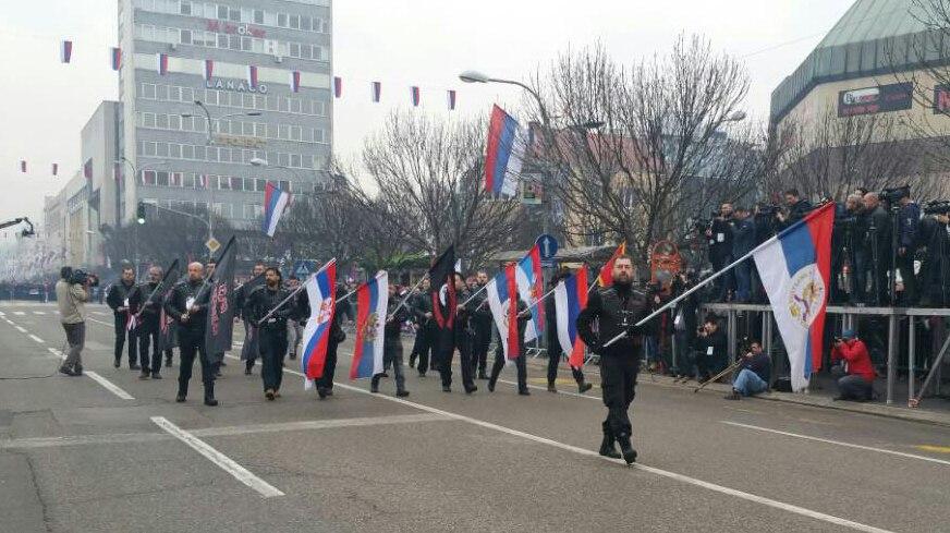 С Днём Рождения, Республика Сербская!!!