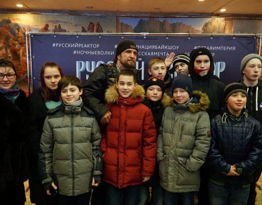 День Защитника Отечества мы встретили в Одинцово в Доме Офицеров