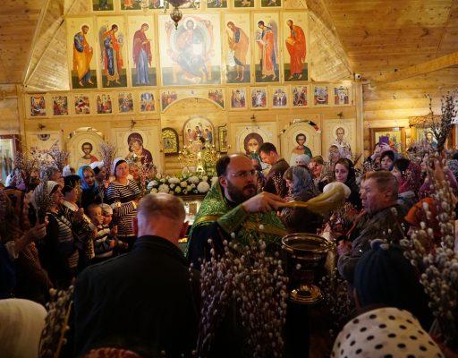 С праздником Входа Господня в Иерусалим!