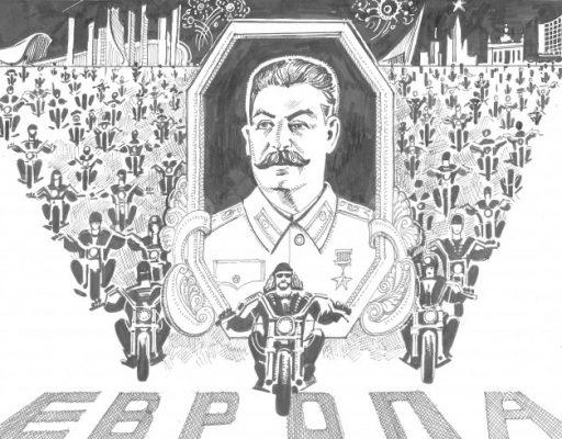 """""""Волки"""" русской мечты"""